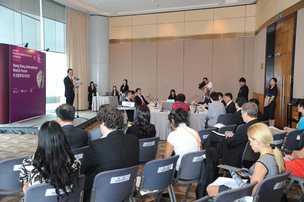 Hong-Kong-Int'l-Watch-Forum-www.collection-magazine.com