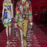 Versace Women's Fall Winter '15-'16 Look 22