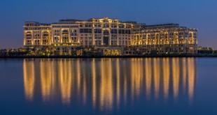 PALAZZO VERSACE DUBAI HOTEL