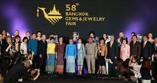 58TH BANGKOK GEMS AND JEWELRY FAIR (BGJF)